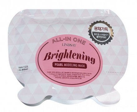 Альгинатная маска с жемчугом LINDSAY Brightening pearl all-in one modeling mask 26 г.: фото