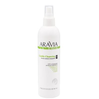 Лосьон мягкое очищение Aravia Professional Organic Gentle Cleansing 300мл: фото
