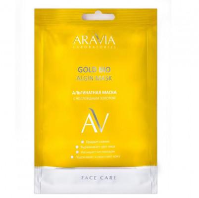 Альгинатная маска с коллоидным золотом Aravia professional Gold Bio Algin Mask, 30 г: фото