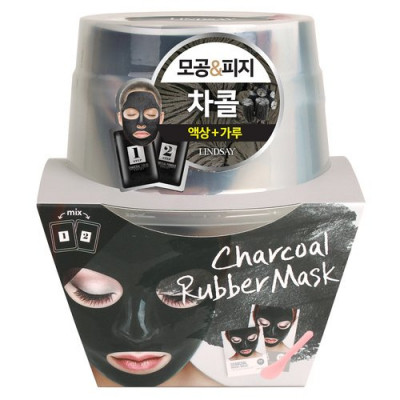 Альгинатная маска с древесным углем (пудра+активатор) Lindsay Charcoal Magic Mask 65г+6,5г: фото