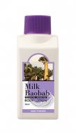 Лосьон для тела с ароматом детской присыпки Milk Baobab Body Lotion Baby Powder Travel Edition 70мл: фото