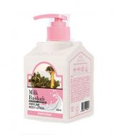 Лосьон для тела с ароматом белого мускуса Milk Baobab Perfume Body Lotion White Musk 250мл: фото