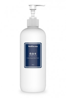 Тонер для лица УВЛАЖНЕНИЕ WELLDERMA G Plus Embellish Essence Water 150 мл: фото