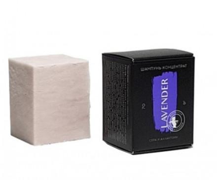 Шампунь-концентрат с серой и аллантоином Мастерская Олеси Мустаевой Lavender 70г: фото