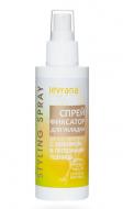 Спрей-фиксатор для укладки волос Levrana 150мл: фото